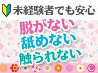 アロママッサージのお店 アップルティ 佐賀店+画像2