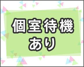 渋谷リラックスクラブ S.R.C+画像2