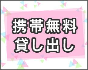 渋谷リラックスクラブ S.R.C+画像3