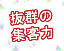 渋谷リラックスクラブ S.R.C+画像5