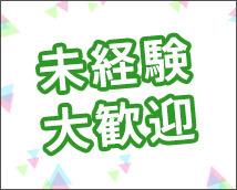 渋谷リラックスクラブ S.R.C+画像6
