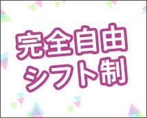 渋谷リラックスクラブ S.R.C+画像7
