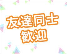 渋谷リラックスクラブ S.R.C+画像10