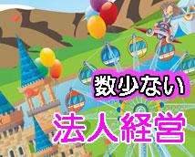 TRY(トライ)+画像11
