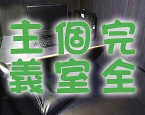 人妻紹介センター+画像3
