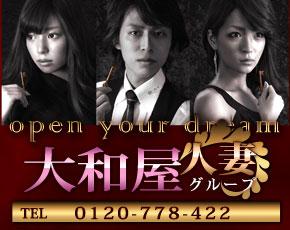関東・関西JPグループ+画像3