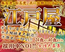 関東・関西JPグループ+画像8