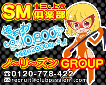 関東・関西JPグループ+画像10