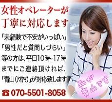 神戸回春性感マッサージ倶楽部+画像3