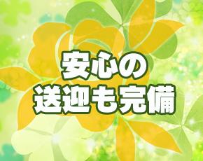 YESグループ茨城・水戸+画像4