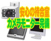 超ソフトイメクラ「土浦女学園」+画像10