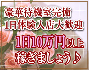 東京LoveBody+画像3