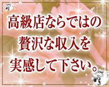 東京LoveBody+画像5