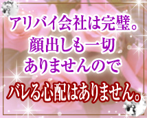 東京LoveBody+画像6