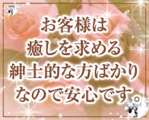 東京LoveBody+画像7