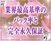 東京LoveBody+画像8