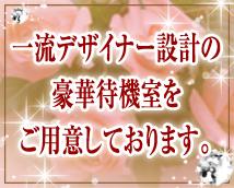 東京LoveBody+画像10