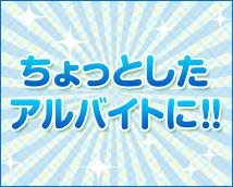 ぽちゃっ子サークル+画像6