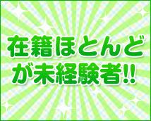 ぽちゃっ子サークル+画像7