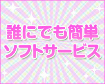ぽちゃっ子サークル+画像8