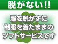 千葉回春エステ倶楽部+画像5