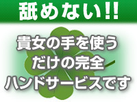千葉回春エステ倶楽部+画像6