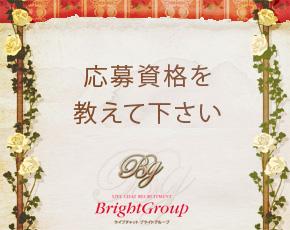 ブライトグループ越谷・草加・春日部+画像1