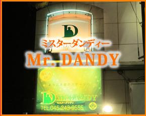 横浜ダンディグループ+画像2