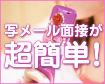 横浜ダンディグループ+画像5