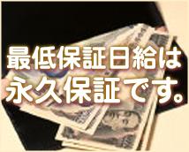 横浜ダンディグループ+画像6