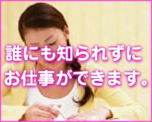 横浜ダンディグループ+画像7