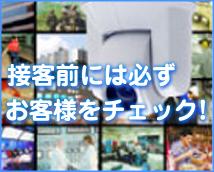 横浜ダンディグループ+画像8