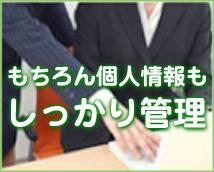 横浜ダンディグループ+画像10