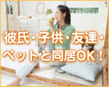 横浜ダンディグループ+画像11