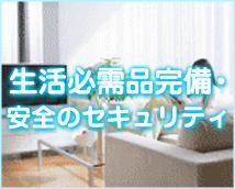 横浜ダンディグループ+画像12
