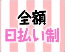 横浜平成女学園+画像5