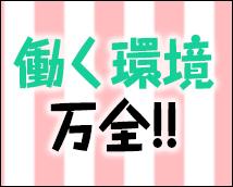 横浜平成女学園+画像6