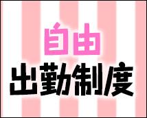 横浜平成女学園+画像7