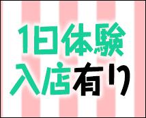 横浜平成女学園+画像8