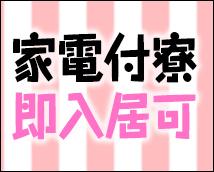 横浜平成女学園+画像9