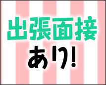 横浜平成女学園+画像10