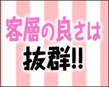 横浜平成女学園+画像11