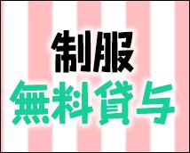 横浜平成女学園+画像12