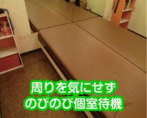 新橋平成女学園+画像5
