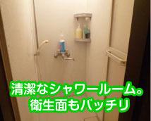新橋平成女学園+画像6