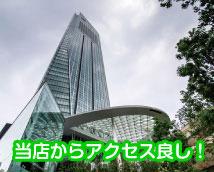 新橋平成女学園+画像12