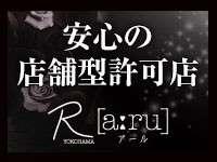 R[a:ru]で働いてみませんか!の画像