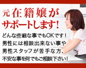 仙台回春性感マッサージ倶楽部+画像4