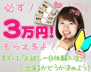 横浜女学園+画像4
