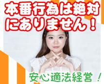 横浜女学園+画像7